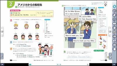 sunshine english course 3 本文